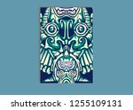 cover layout with tutan mask... | Shutterstock .eps vector #1255109131