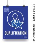 qualification infographic... | Shutterstock .eps vector #1255114117