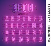 realistic neon font with wires... | Shutterstock .eps vector #1255123951