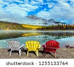 rocky mountains of canada.... | Shutterstock . vector #1255133764