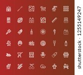 editable 36 gourmet icons for... | Shutterstock .eps vector #1255149247