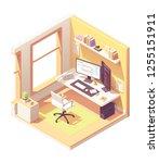 programmer or software... | Shutterstock .eps vector #1255151911