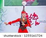 andong   south korea   oct 01   ... | Shutterstock . vector #1255161724