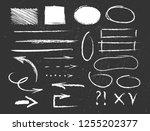 chalk graphic elements... | Shutterstock .eps vector #1255202377