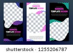 templates of vertical web... | Shutterstock .eps vector #1255206787