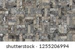 fragment of a decorative stone... | Shutterstock . vector #1255206994