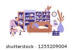 lazy people relaxing in living... | Shutterstock .eps vector #1255209004