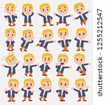 cartoon character businessman... | Shutterstock .eps vector #1255212547