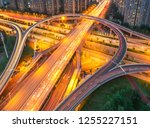 overpass rails in the city | Shutterstock . vector #1255227151