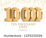 anniversary or event 10000....   Shutterstock .eps vector #1255233334