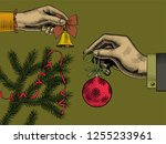 christmas tree cards. woman's... | Shutterstock .eps vector #1255233961