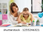 education  family and learning... | Shutterstock . vector #1255246321