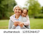 family  leisure and people...   Shutterstock . vector #1255246417