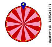 lucky spin represent the wheel... | Shutterstock .eps vector #1255265641