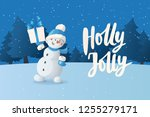 merry christmas card. funny... | Shutterstock .eps vector #1255279171
