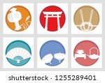 set of 3d relief style japanese ...   Shutterstock .eps vector #1255289401