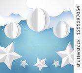 stars and christmas ball on... | Shutterstock .eps vector #1255297054