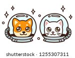 Stock vector cute cartoon space cat and dog drawing kawaii anime style puppy and kitty in astronaut helmets 1255307311