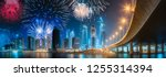 beautiful fireworks above dubai ... | Shutterstock . vector #1255314394