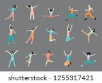 set with people in different... | Shutterstock .eps vector #1255317421