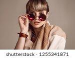 portrait of beautiful glamour... | Shutterstock . vector #1255341871