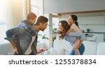 portrait of happy family having ... | Shutterstock . vector #1255378834