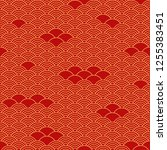 seamless pattern in chinese... | Shutterstock .eps vector #1255383451