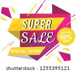 special offer sales banner in... | Shutterstock .eps vector #1255395121