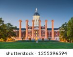 columbia  missouri  usa... | Shutterstock . vector #1255396594