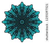 indian floral mandala pattern... | Shutterstock .eps vector #1255397521