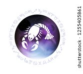 cancer zodiac sign. abstract...   Shutterstock .eps vector #1255405861