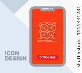 data  framework  app  cluster ... | Shutterstock .eps vector #1255441231