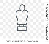 boxing mannequin icon. trendy... | Shutterstock .eps vector #1255450477