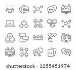 set of feedback line icons ... | Shutterstock .eps vector #1255451974