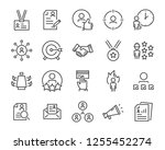 set of job seach icons  such as ... | Shutterstock .eps vector #1255452274