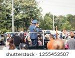 communist parade propaganda ... | Shutterstock . vector #1255453507
