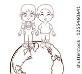 cute children cartoon   Shutterstock .eps vector #1255460641