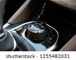 car driving concept. driver... | Shutterstock . vector #1255482031