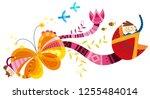 close up of children smiling   Shutterstock .eps vector #1255484014