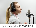 female vocal recording. young...   Shutterstock . vector #1255485691