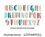 vector color brush pen... | Shutterstock .eps vector #1255489531