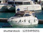 italy  sicily  mediterranean... | Shutterstock . vector #1255495051