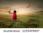 little ones ran on the grassy...   Shutterstock . vector #1255499857