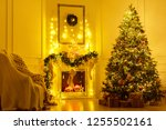 christmas interior in the... | Shutterstock . vector #1255502161