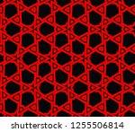 decorative wallpaper design in... | Shutterstock .eps vector #1255506814