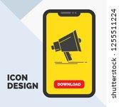bullhorn  digital  marketing ... | Shutterstock .eps vector #1255511224