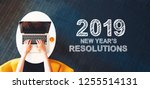 2019 new years resolutions with ... | Shutterstock . vector #1255514131