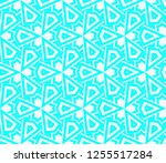 decorative wallpaper design in... | Shutterstock .eps vector #1255517284