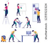 set of cleaning company staff... | Shutterstock .eps vector #1255522324