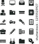 solid black vector icon set  ... | Shutterstock .eps vector #1255525927